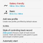 20140529_trackRec02