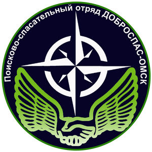 Логотип апрель 2019 картинка
