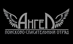 vodyanoy_logo_male